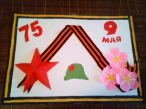 №173 Никитина Светлана