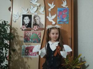 №1005 Дулепова Анастасия