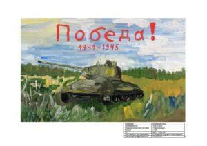№1019 Ушаков Андрей