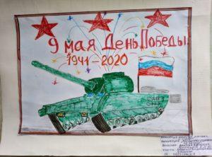 №1029 Вырупаев Дмитрий