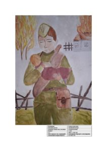 №1041 Кочевая Евгения