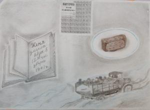 №334 Каретин Артём