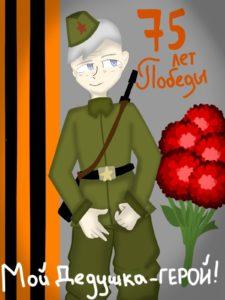 №360 Ваганова Анна