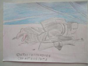 №389 Венгеров Андрей