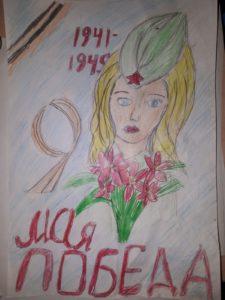 №393 Литвинова Вероника