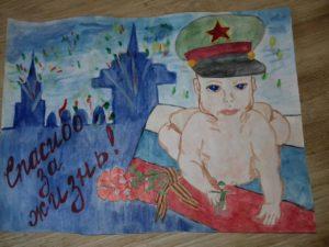 №394 Литвинцева Дарья
