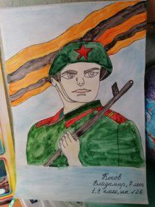 №403 Косов Владимир