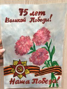 №410 Порохин Сергей