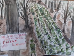 №417 Батурина Александра