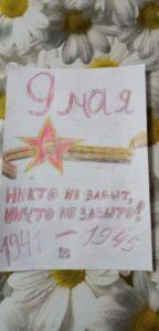 №442 Фадеева Софья