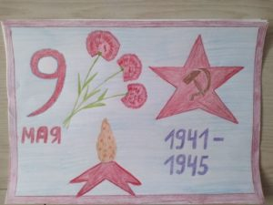 №471 Бронников Георгий