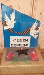 №504 Афанасьев Илья