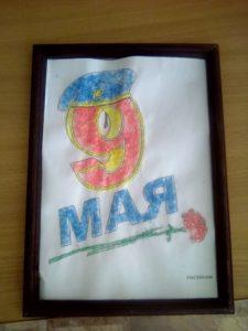 №513 Жигмитова Дари