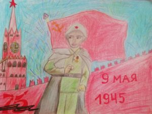 №657 Эпов Егор