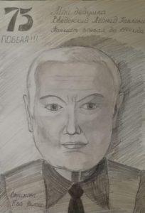 №753 Стрижова Ева