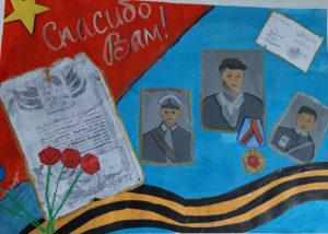 №793 Андреева Полина