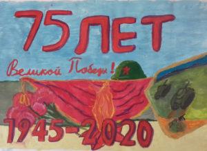 №815 Кондратьев Дмитрий