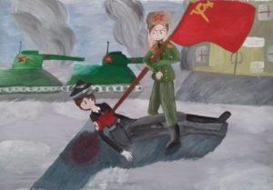 №835 Степанова Софья