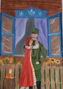 №838 Уткина Диана