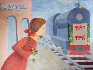 №840 Фесенко Олеся
