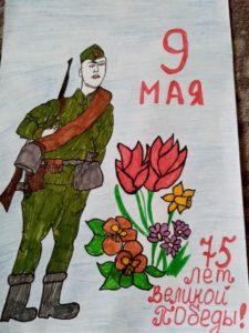 №860 Савельев Егор