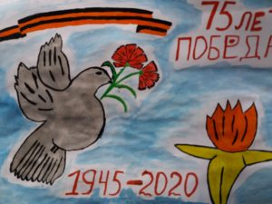 №921 Кохно Татьяна