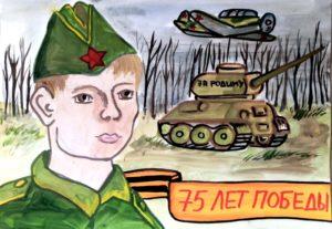 №929 Сахаровский Иван