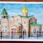10 Миронова Ирина Витальевна - Церковь. Акварель