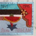 125 Митупова Алтана Алдаровна - Мы помним, гордимся, храним