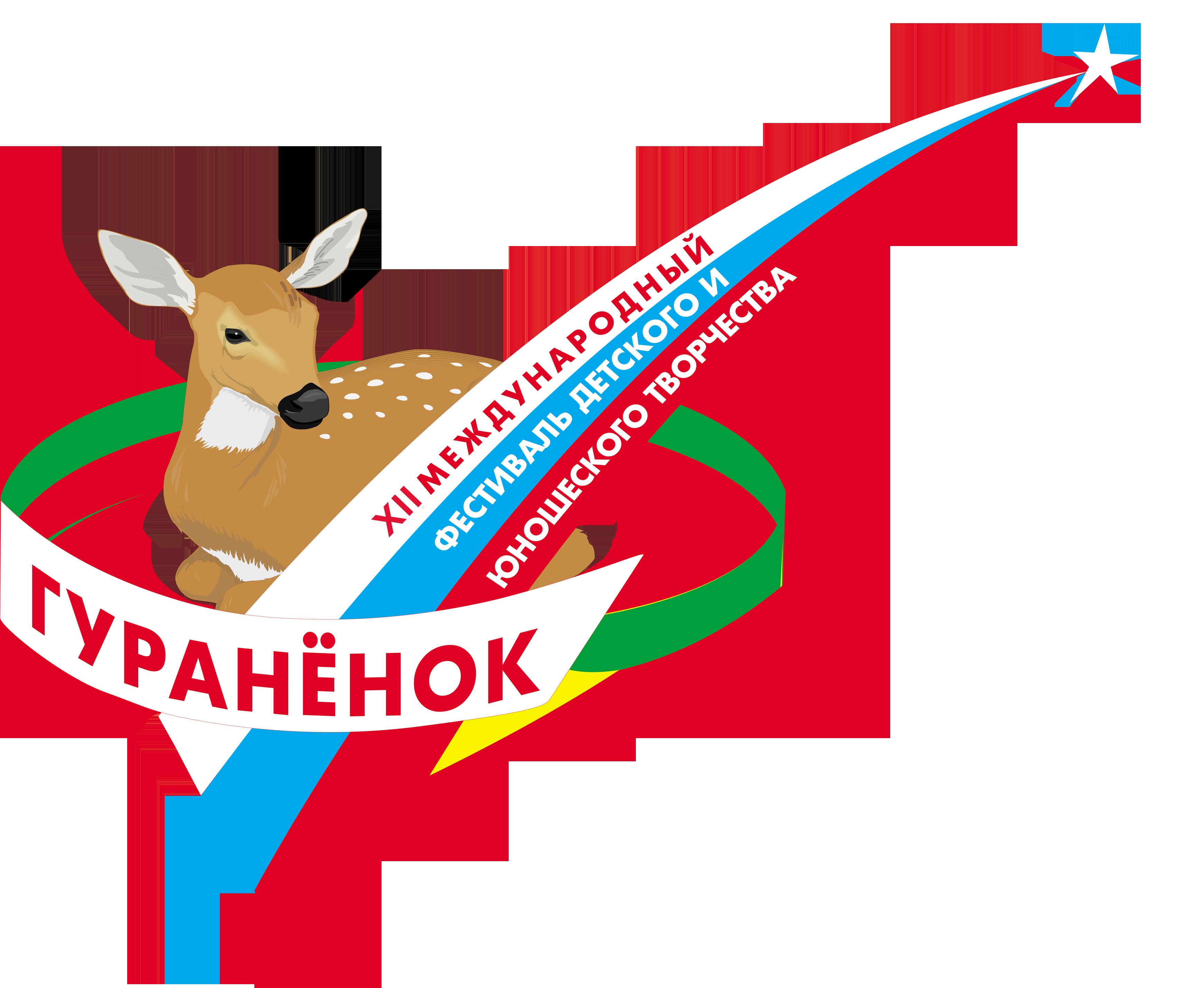 логотип Гураненок