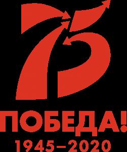 P-75_logotip